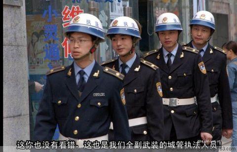 中国最强的陆军----- - 山东豹 - 山东豹的博客