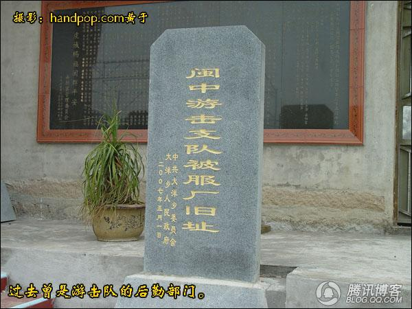 ���ĵ�����ʵ�������(ͼƬ) - aaqq-1232 - ����2009