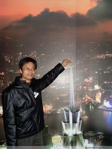 [原]上海之行——上海印象 - 他山石 - 他山石的博客
