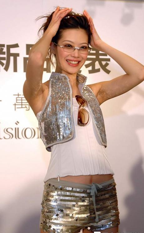 眼鏡模特 - 美吧 - yingmou12345 的博客