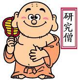 佛教QQ表情集锦 - 忏悔 - 忘尽还原