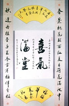 忠友先生作品 - 梦幻 - 梦幻博客