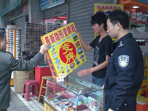 目击广州城管文明执法(组图) - 徐铁人 - 徐铁人的博客