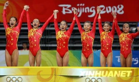 引用 北京奥运会精彩瞬间之二 - 旷野流星 - 旷野流星的博客