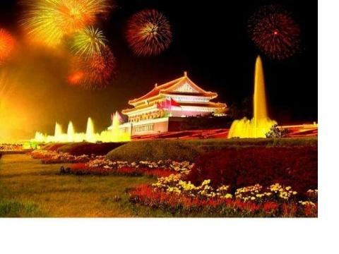 原创祝国庆节快乐 - 微尘 - 消化百味  享受快乐