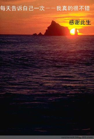 生命就像一只船【晓风残月原创】 - 晓风残月 - 龙吟酒肆