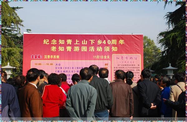 [西安老三届知青大聚会] - 66 - 66的小屋