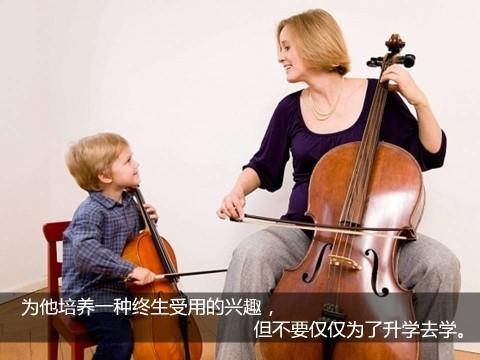 [转]把孩子培养成普通人-【一位父亲的18个忠告】 - 爱美好 - aleen2009的博客