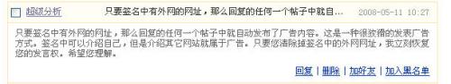 新浪某些编辑无知~不分清红皂白 - 牛比的小马甲 - 中国2011年最牛逼的博客-牛B的小马甲