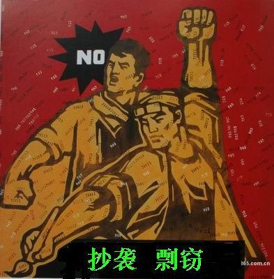 抵制抄袭:要揭发,更要惩处 - 张闳 - 张闳博客