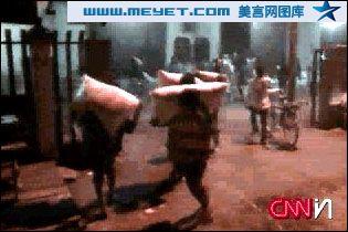 悼念现代版南京大屠杀 1998年印尼华人惨案 10周年纪念