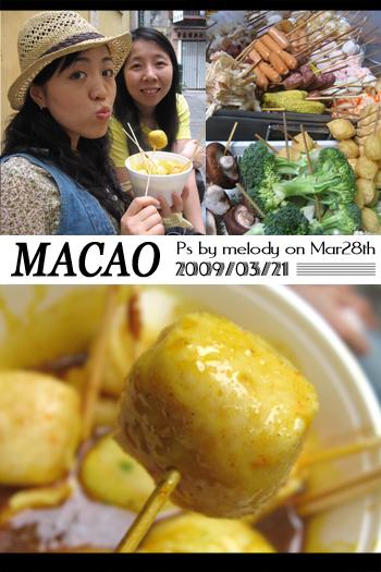 MACAO美食之行 - melody.dd - 华丽的D调