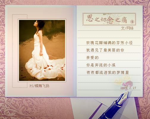 2009年5月29日 - Angel   - Angel安可兄妹情永恒★博客