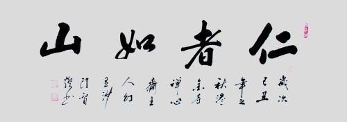 七律.读智灯法师诗画作 - 鄂公野老 - 鄂公野老的博客