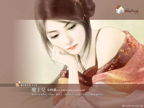 2009年11月29日 - 蓝色罂粟 - 梦飞儿