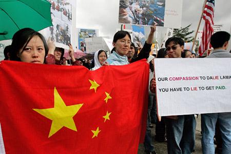 反分裂护圣火  全球华人大签名(新浪网) - 雪松 - 雪        松