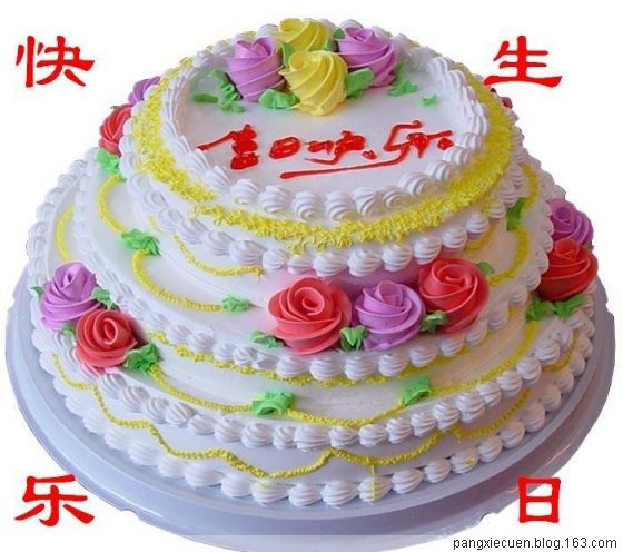 生日【原创】 - kai-ge - kai-ge的个人主页