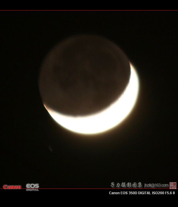 [原创] 月亮的笑脸 - 子力 - 子力摄影图集