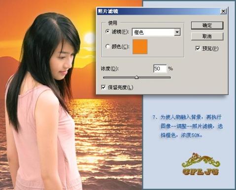 PC融图教程(三) - 雨后惊鸿 -