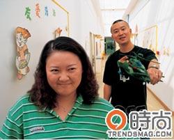 一对国际浪人的特殊教室 - 新东方 - 新东方官方BLOG