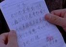 书写借条、欠条、收条应注意什么 - 甡★侞嗄歡 - The dream of alfalfa