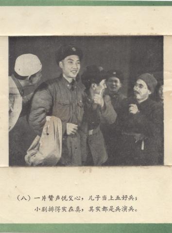 战 友 资 料 : 王 德 安 - 战友 - 松林岗的博客