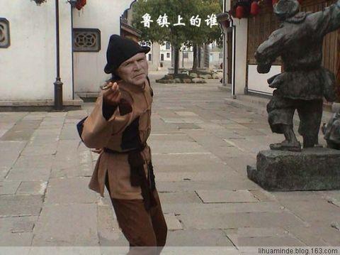 搞笑 - 静远堂 - 静远堂  JING YUAN TANG
