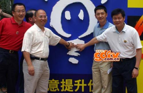 为中国媒体事业单位出智慧 - 陈亮企业品牌传播 执行力传媒机构传播 - 营销咨询猛将 陈亮 陈亮