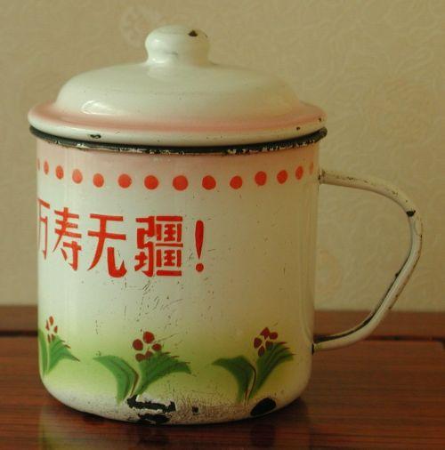 最革命的茶壶和饭碗 - 苗得雨 - 苗得雨:网事争锋