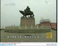2010年12月14日 - 天下孝德 - 沙河市霞渠李氏【种德堂】网