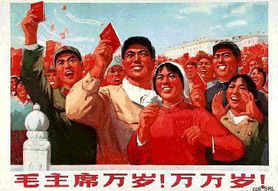 全国山河一片红(引用)  -   * 古艺轩 * - .
