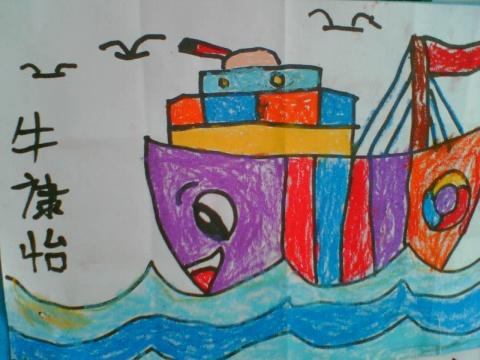 船儿儿童画,儿童画船图片