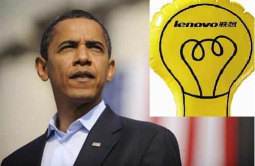 IT路况--奥巴马胜了IT有缓儿 - 炳叔 - 炳叔的博客