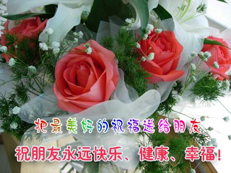 镜框式阴影式边框【女兵制作】 - 温馨女兵 - .