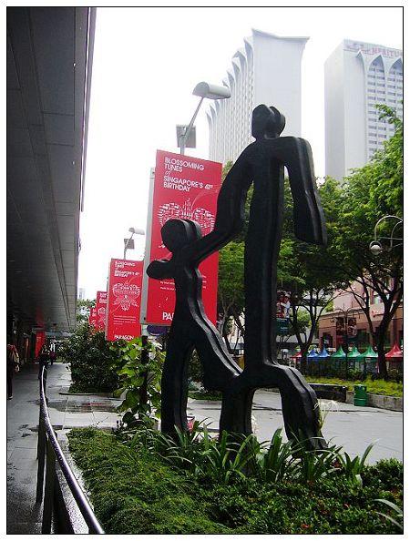 旅行的意义(10)————非常新加坡 - 酥小小 - herb的旅途