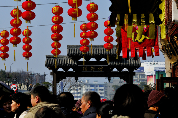 [原创]新春吴山庙会-好日子 - 雪山老人 - 雪山老人的博客