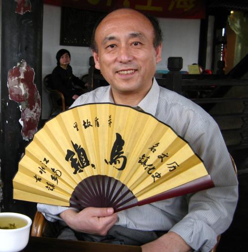 小别之第二周——杭州、乌镇走走 - 和合为美 韵味永昌 - 和韵京剧社 的博客