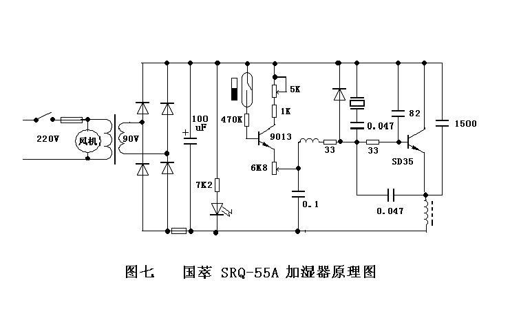 超声波加湿器电路图 - 太艺真人 - 淘宝吴氏相术风水软件专卖店