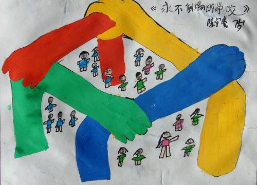 """""""让我为你画一个永远不倒的家"""" - yanglan2008329 - 杨澜"""