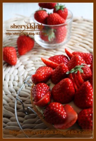 甜蜜情人节(四)——双重草莓挞 - 出尘素影 - 淡极始知花更艳