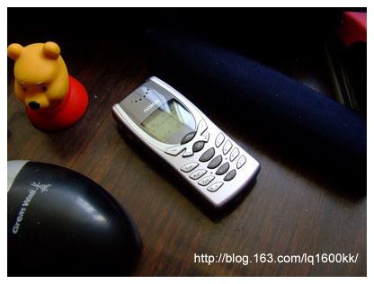 NOKIA8250 - lq -