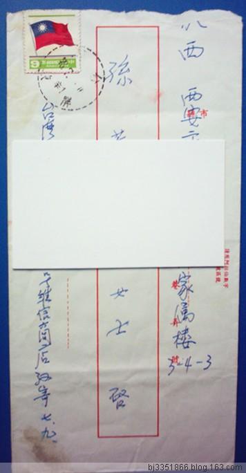 庆贺 - 真奇石苑 - 真奇石苑—刘保平的博客