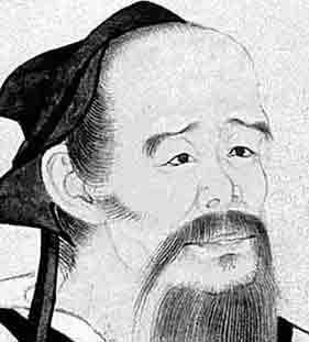 中国十大名医 - 击杀未来 - 未来的天空