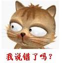 精美、搞笑图片袖珍版专集(十二) - 雪劲松 - 雪劲松的博客