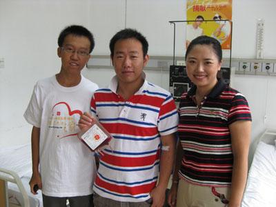 [报道]四年等一回---记北京分库第88例造血干细胞捐献 - 北京之家 - 北京红十字造干志愿者之家