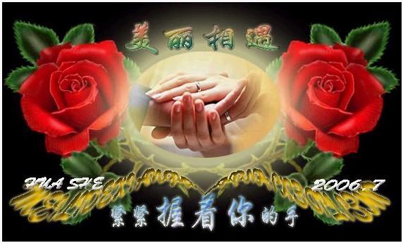 雨忆兰萍诗集—— 红丝盖头俏佳娘 - 雨忆兰萍 - 网易雨忆兰萍的博客