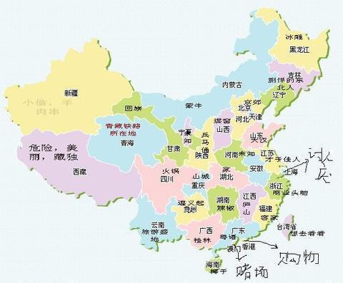 Chinas Map or Chinese MAP? - Joyce - JoyceのWorld
