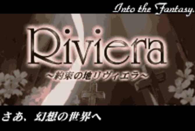 约束之地Riviera全CG集 - 子誉 - 子誉的模型周记