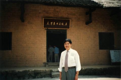 我参加的97年水利部第一届集邮展 - 老焉 - 老焉的博客