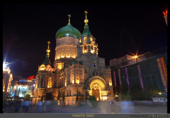 美丽的哈尔滨 - ming - 星晨乐园